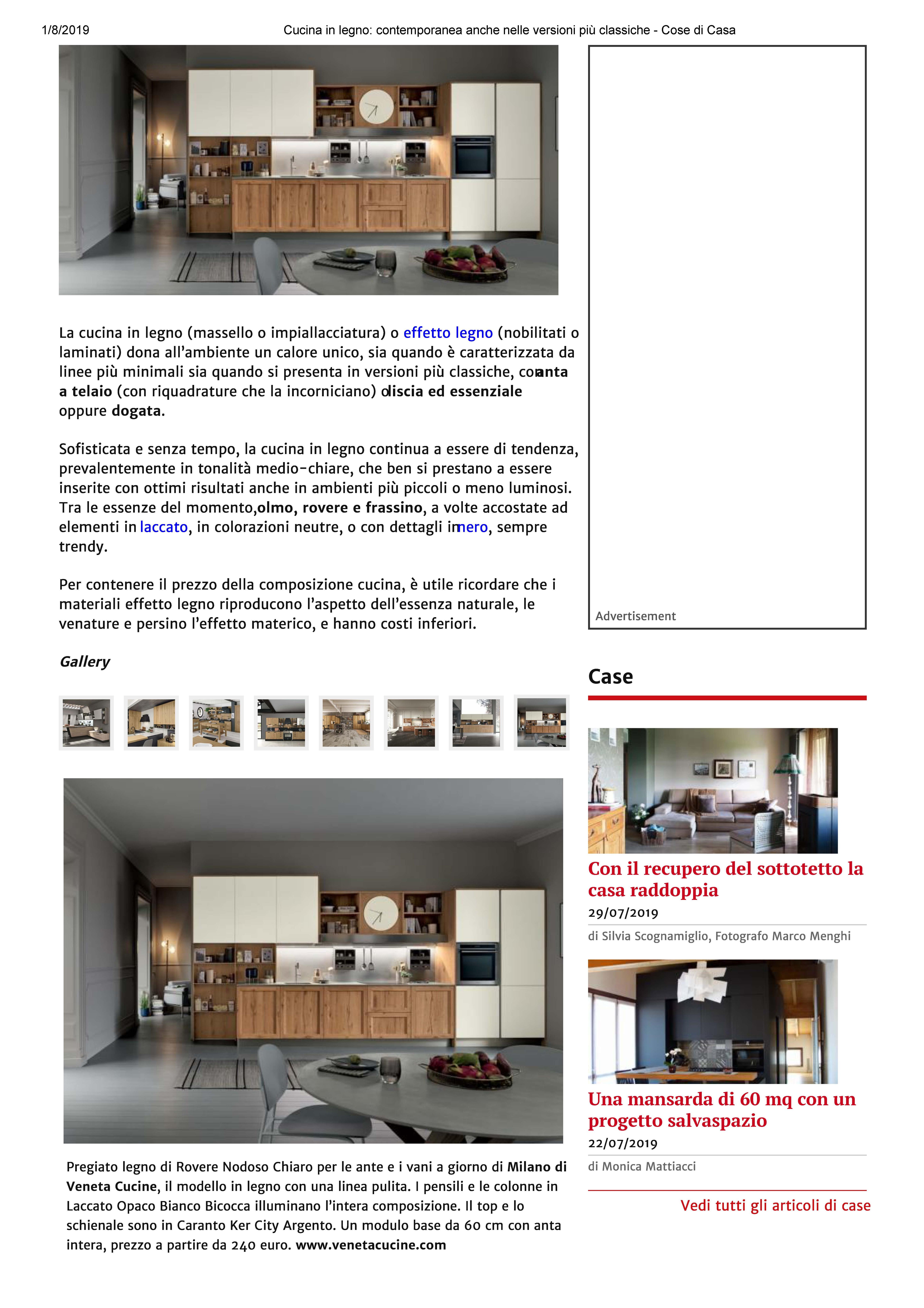 Veneta Cucine Misure Moduli.Press Veneta Cucine